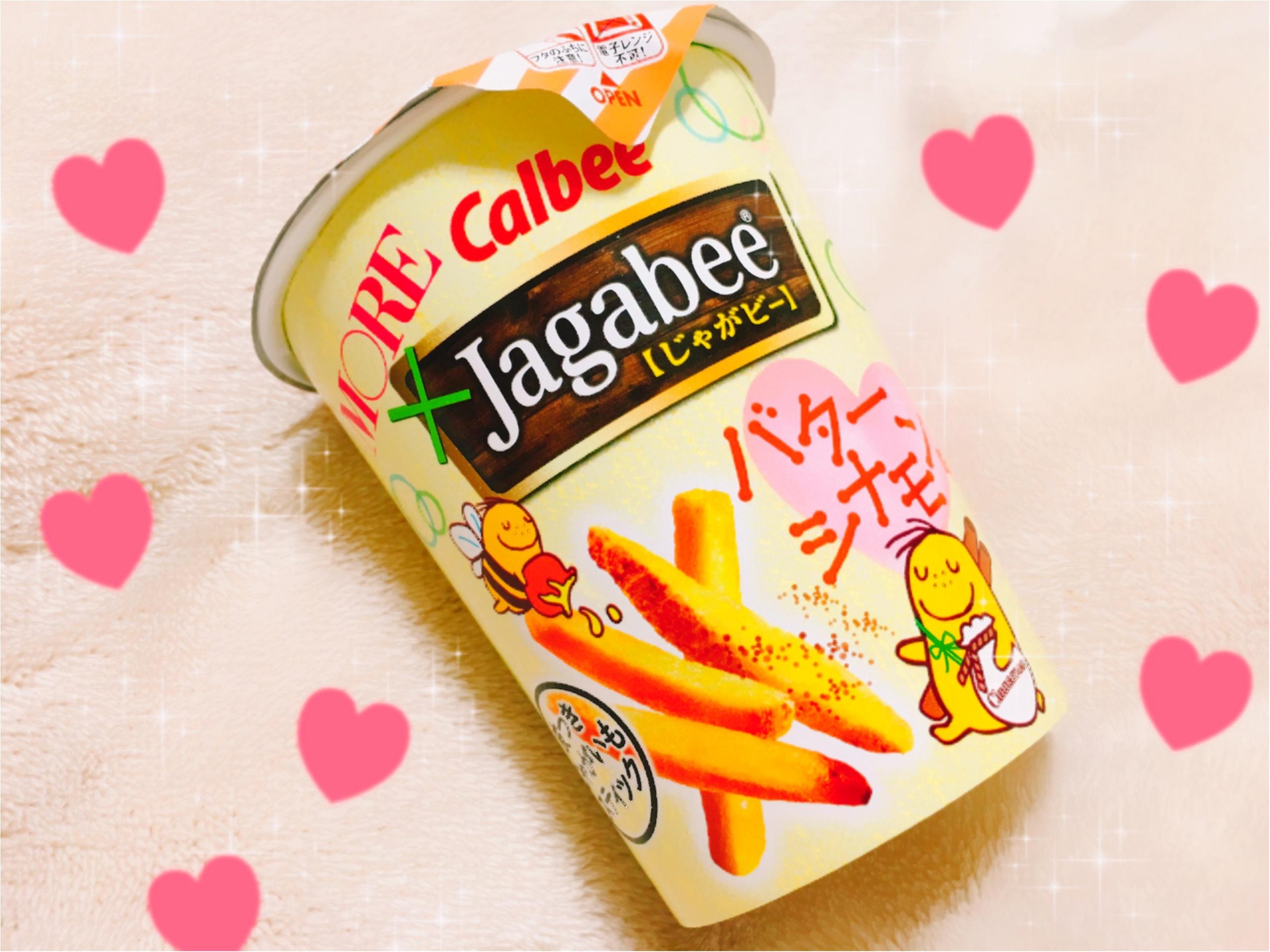 じゃがハピ♡♡♡MORE×Jagabeeのコラボ商品がついに発売♡☺︎バターシナモン味がやみつきになる事間違いなし!?♡_1