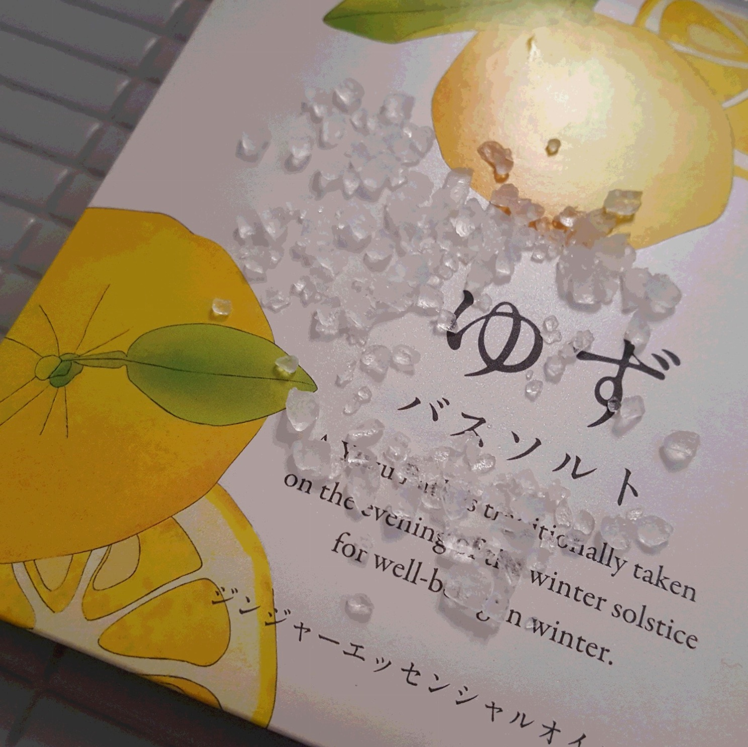 今年の「冬至」はどう過ごす?ほっこりできる柚子アイテム見つけました。。_4