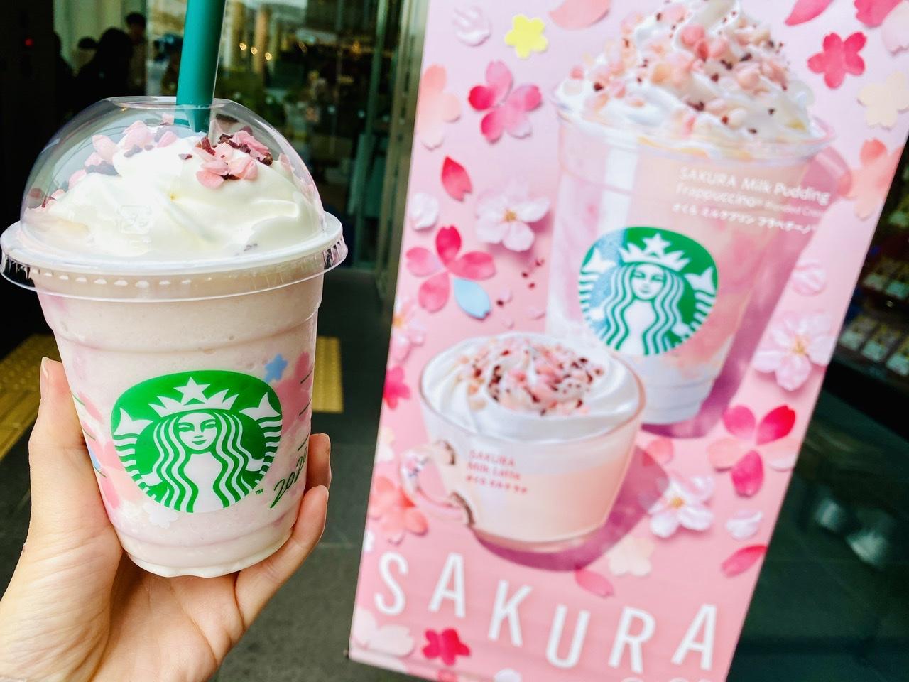 【スタバ新作】待ってた♡SAKURAシリーズ第1弾《さくらミルクプリンフラペチーノ》は絶対飲んで!_2
