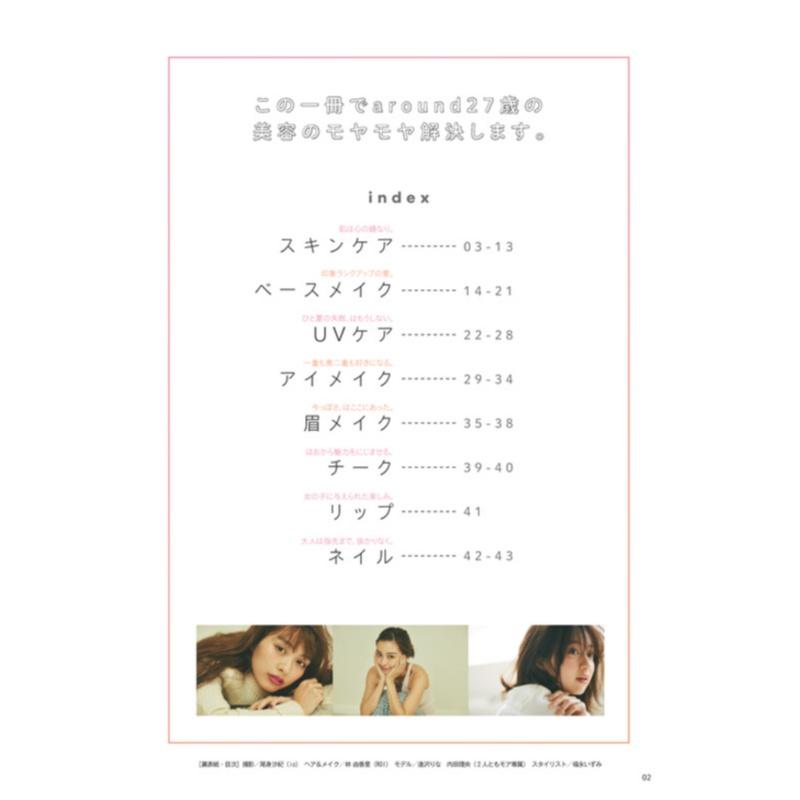 モアモデル佐藤ありさの結婚式をMORE3月号で独占ルポ!_4