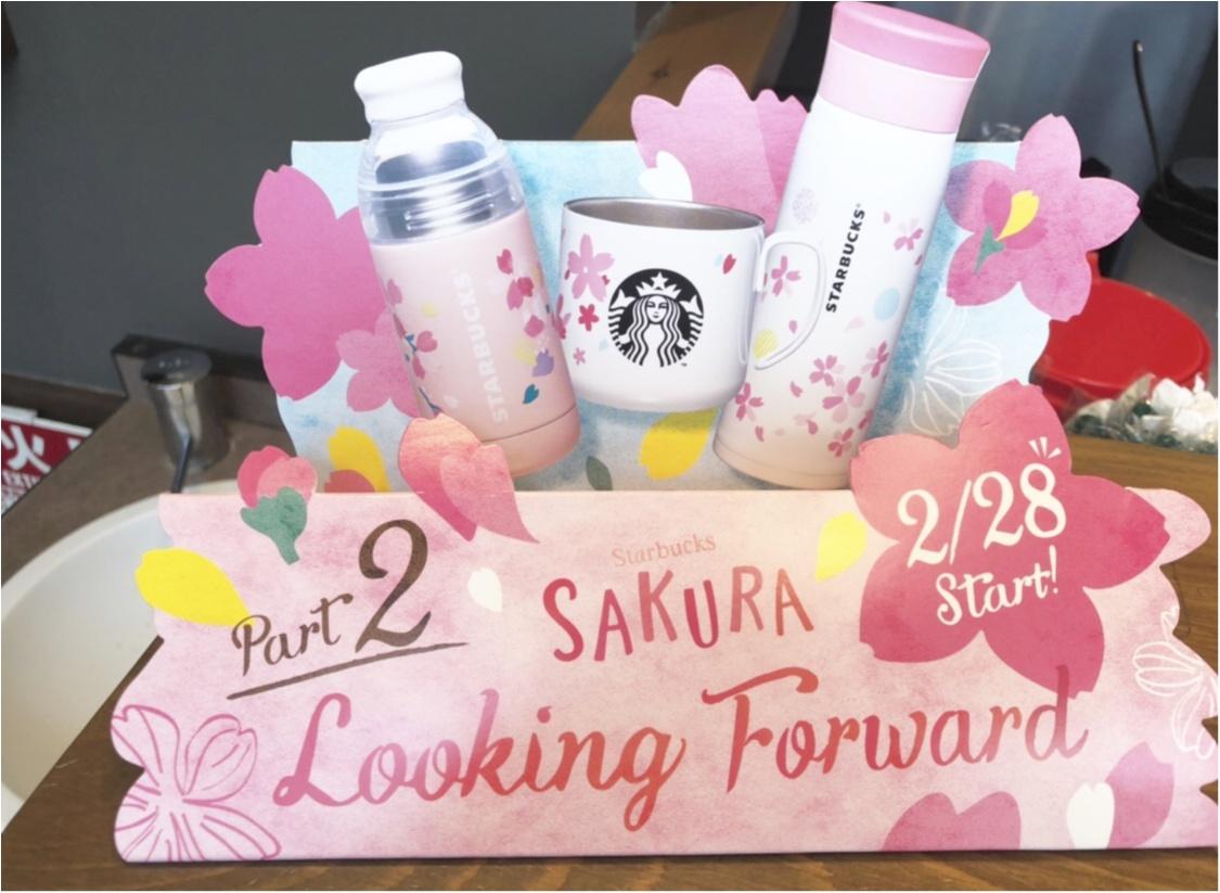 【スタバ】今年も桜の季節がやってきた❤️《さくらストロベリーピンクもちフラペチーノ》は新感覚のおいしさ!_6