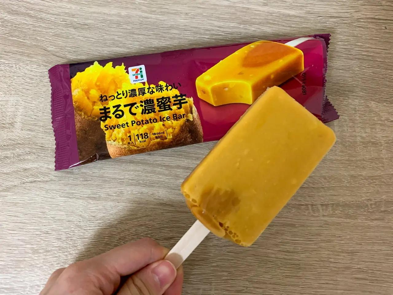 『セブン-イレブン』の新作アイス「7プレミアムまるで濃蜜芋」