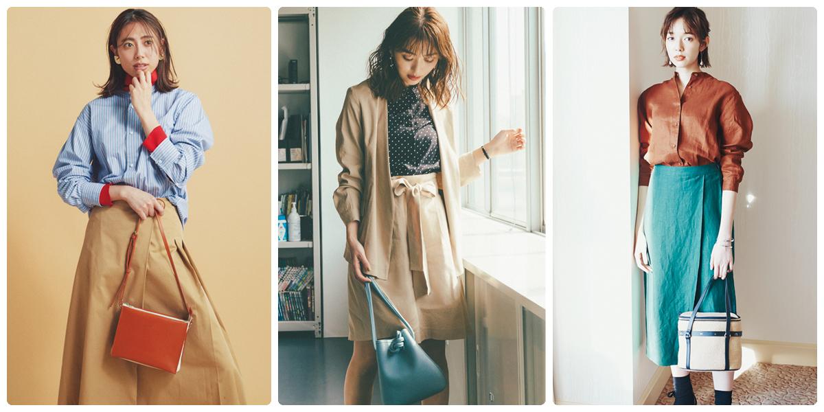 ユニクロコーデ特集 - プチプラで着回せる、20代のオフィスカジュアルにおすすめのファッションまとめ_1