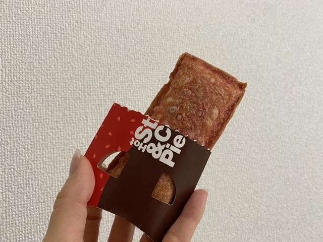 【マック期間限定】話題沸騰!ずるいチョコいちごパイの感想は?_2