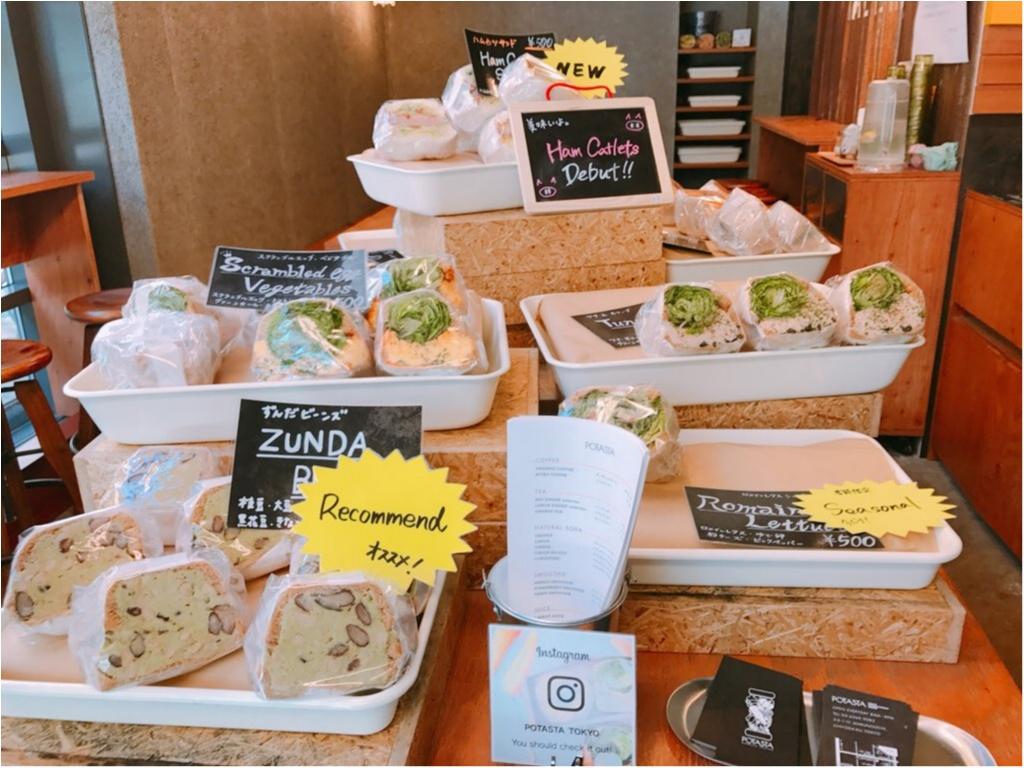 【萌え断サンド】まるで野菜ブーケ!ボリューム満点《POTASTA(ポタスタ)》のサンドイッチが美味しすぎる♡♡_2_3