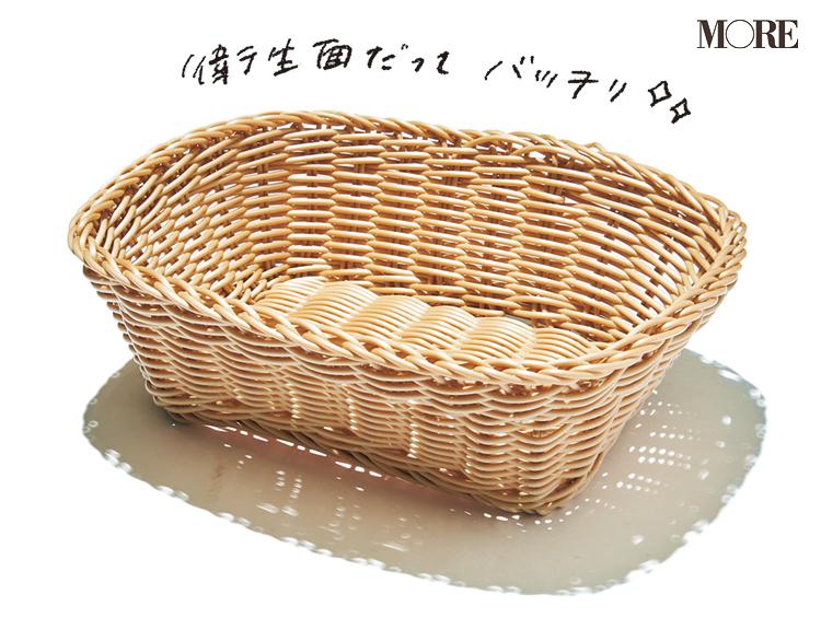 キャンプ飯におすすめのCB JAPANの洗えるバスケット