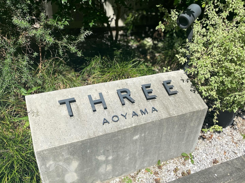 【青山】THREEのベジタリアンレストランでお洒落料理を堪能_9