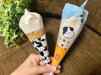 ファミマ「たべる牧場ミルク」の新作はコーンアイス!【今週のMOREインフルエンサーズライフスタイル人気ランキング】