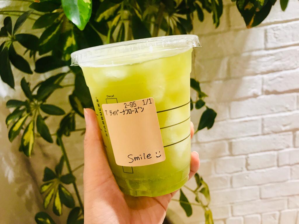 【スタバ新作】待ってた♡夏と言えばフローズンティー!今年は《香る煎茶 × グリーンアップル》❤︎_3