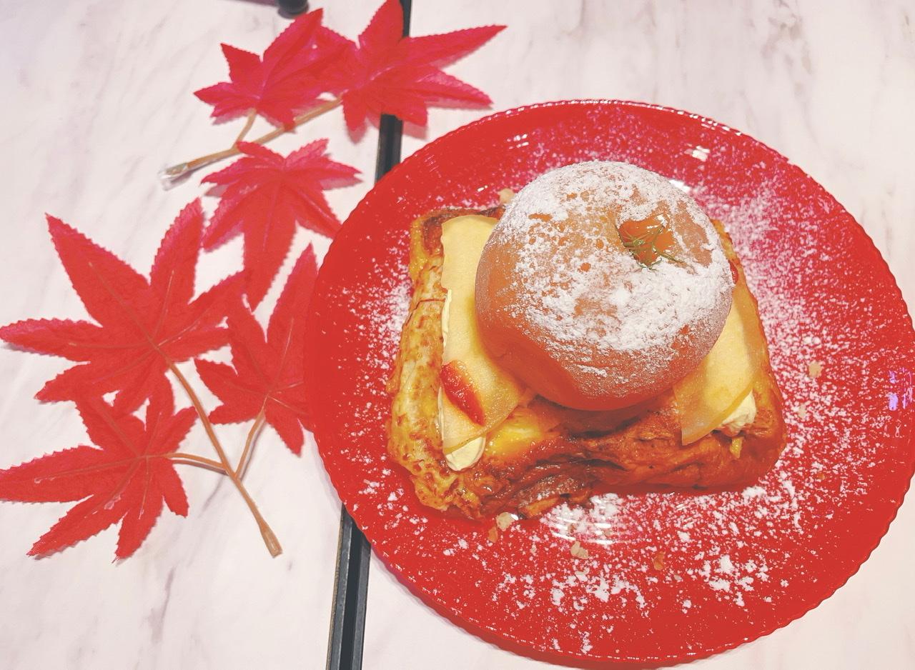 林檎のコンフォートとフレンチトースト