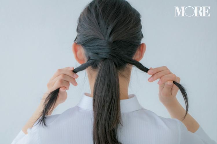 社会人のオフィスヘアアレンジ特集《2019年》- ボブもロングも簡単におしゃれ! お仕事にぴったりの髪型は?_5