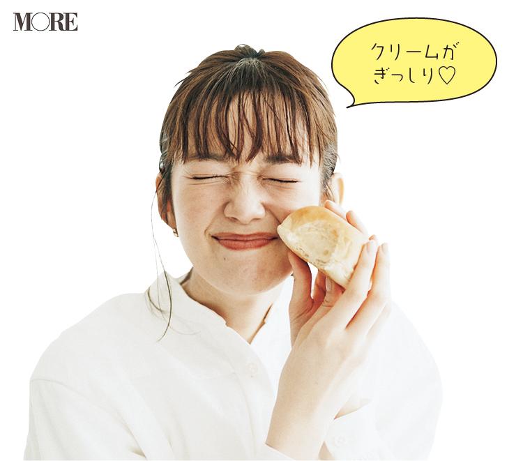 佐藤栞里が、茨城県のおすすめお取り寄せグルメ「パン工房ぐるぐる」のクリームパンを手に持っている様子