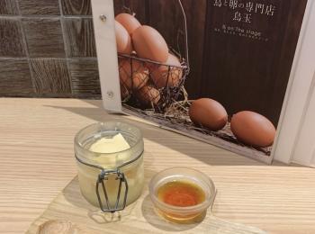 【沖縄】鳥と卵の専門店!!!おすすめの沖縄グルメご紹介します✩*॰¨̮