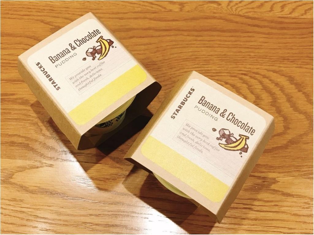 """期間限定‼︎もう食べた?大人気の『スタバプリン』今度の新作は""""バナナチョコ""""♡3種類のパッケージにも大注目‼︎_4"""