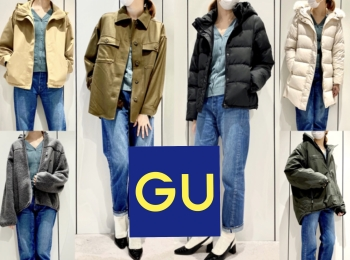 【GU独占取材】『GU』ショールームへ潜入! プレスにこっそり聞いた「本気買いアウター」7選