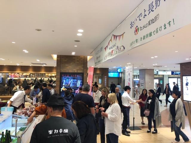 東京駅で長野県復興支援イベント開催。「ながの果物語り新幹線マルシェ」で、おいしいりんごを購入しよう!_2