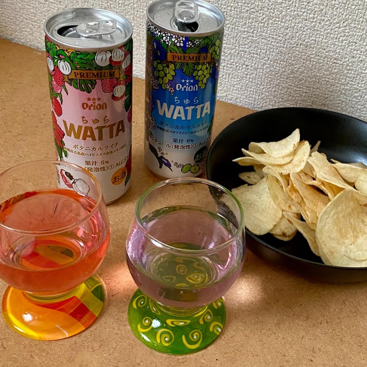 オリオンビールのチューハイWATTAワッタの楽しみ方