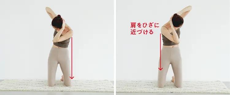 森拓郎ストレッチ法で肩をひざに近づけるようにお腹をひねるモデル