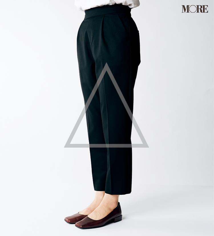テーパードパンツ&フレアパンツ、どの靴と合わせるのがいちばんきれい? 全部の相性比べてみました!_4_6