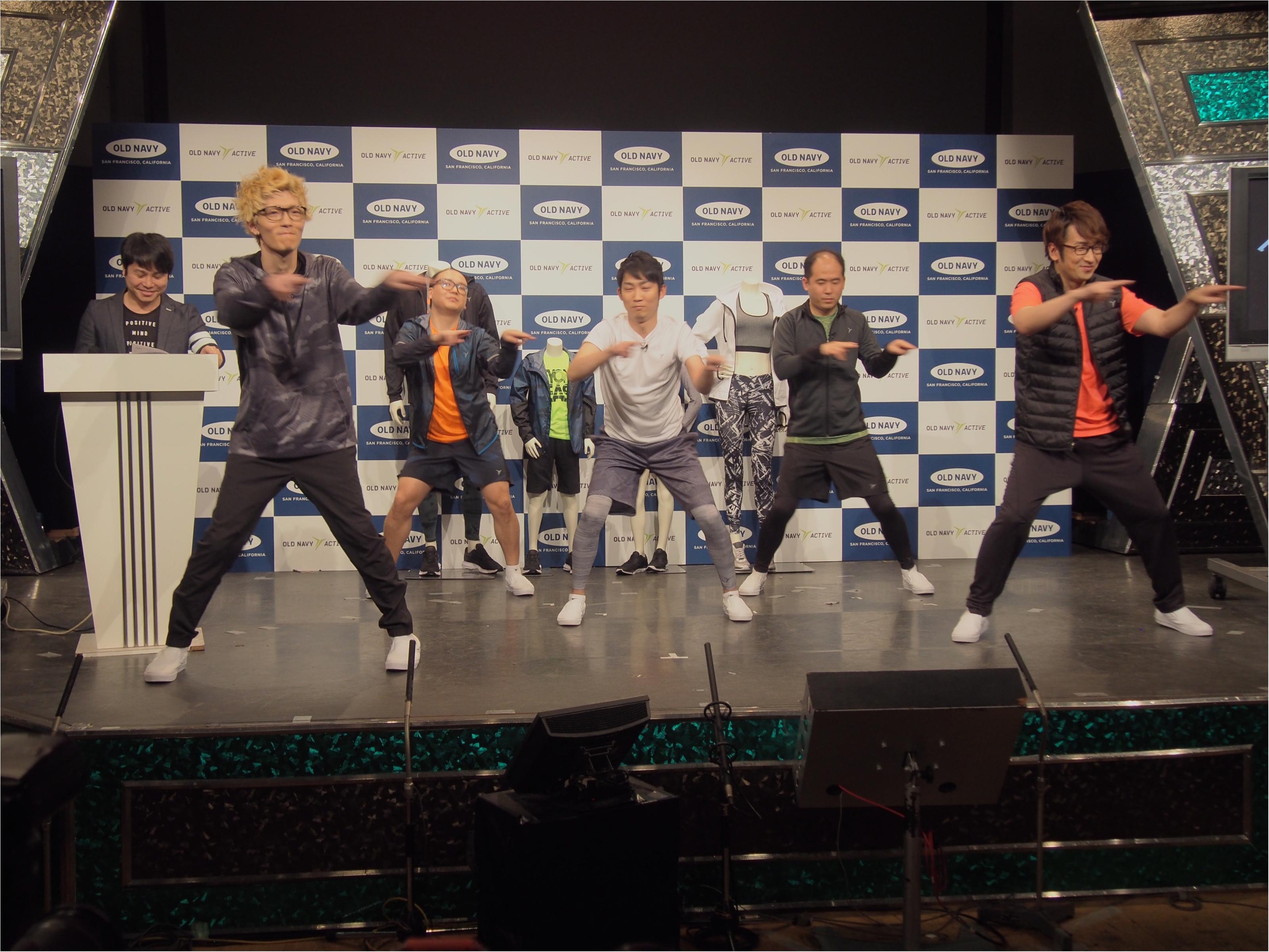 エグスプロージョン&トレンディエンジェルがダンスで魅せる! 『OLD NAVY』アクティブウェアが日本初上陸☆_4