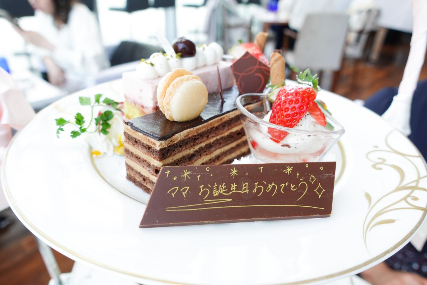 ドラマ半沢直樹のロケ地!?大阪にあるThe Grand Cafeでアフタヌーンティーをしたらとても眺望が良かった!甘いものばかりではないので男性にもおすすめ★_2