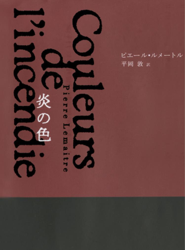 世界を予想外の角度から見せてくれる12編が一冊に。長嶋 有さん『私に付け足されるもの』【オススメ☆BOOK】_4