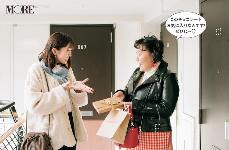 バービーさんがお隣さん!? 佐藤栞里主演『SDGs×冬コーデ』着回し2日目_2