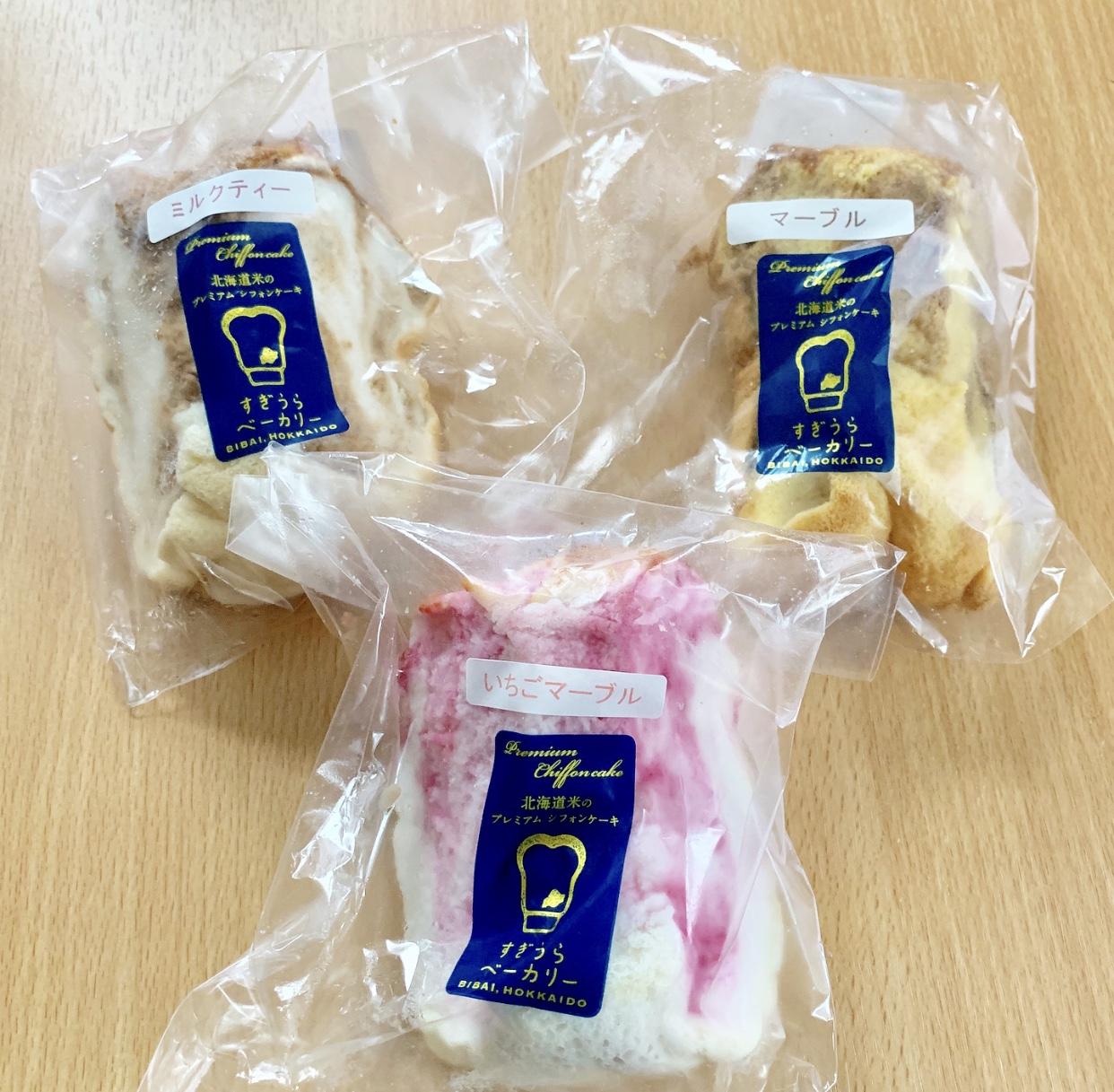 【北海道のおすすめグルメ★*゚】ぜひ食べて欲しい!ベスト3をご紹介しますっ!!_3