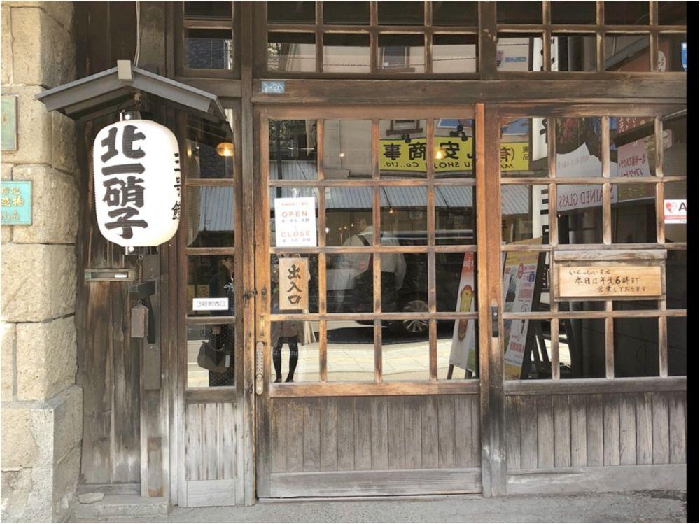 北海道女子旅特集 - インスタ映えスポットやカフェ、ご当地グルメなどおすすめ観光地まとめ_37