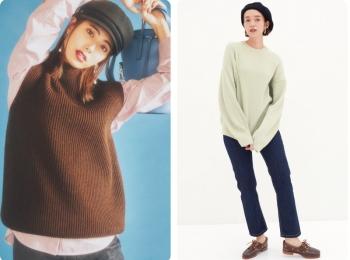【2019〜2020年版】冬ファッションのトレンド特集 - 20代女性の冬コーデにおすすめのニットベストなど最旬アイテム・カラー・柄まとめ