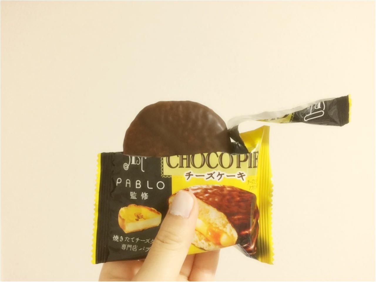 PABLO監修CHOCOPIEチーズケーキ♡*_2