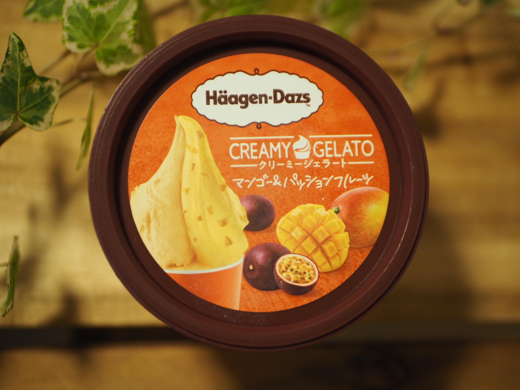【ハーゲンダッツ】から夏の新作!2種の《クリーミージェラート》が登場❤︎❤︎_6