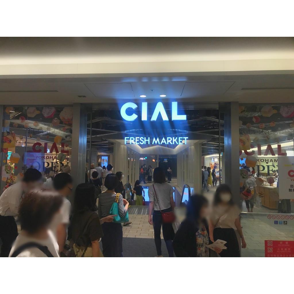 【NEW OPEN CIAL横浜】一部店舗先行オープン早速行ってきました!をレポート!_1