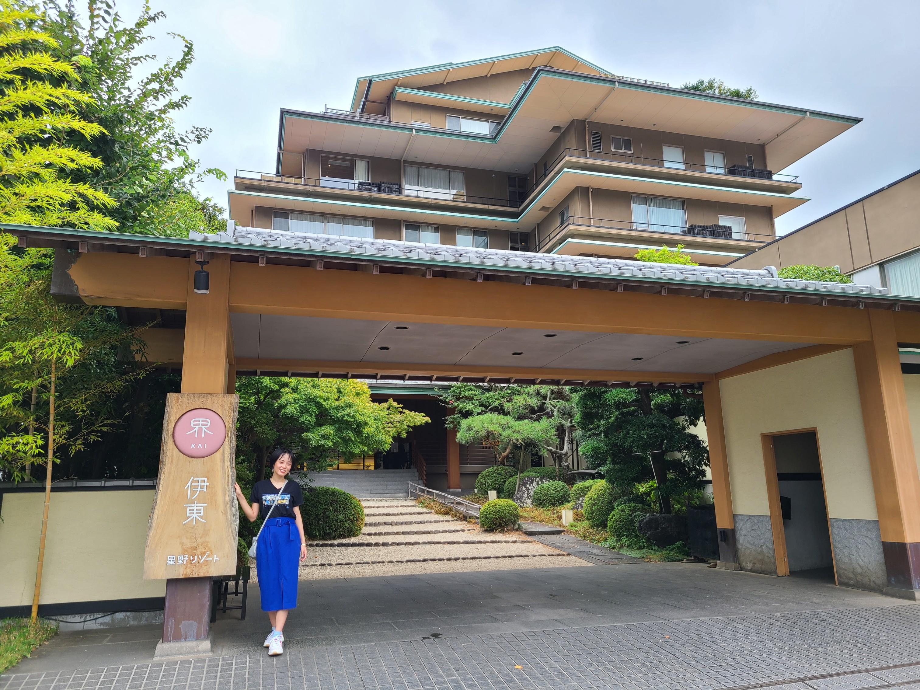 【女子旅におすすめ】静岡県・伊東市!大自然&星野リゾート界で楽しむのんびり旅☆_2