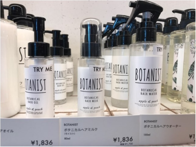 【本日オープン!!】ボタニスト(BOTANIST)初の直営店が原宿に♡♡_4