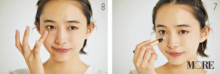 「透け美白肌」「毛穴レス肌」etc. なりたい肌が手に入るベースメイク Photo Gallery_1_21