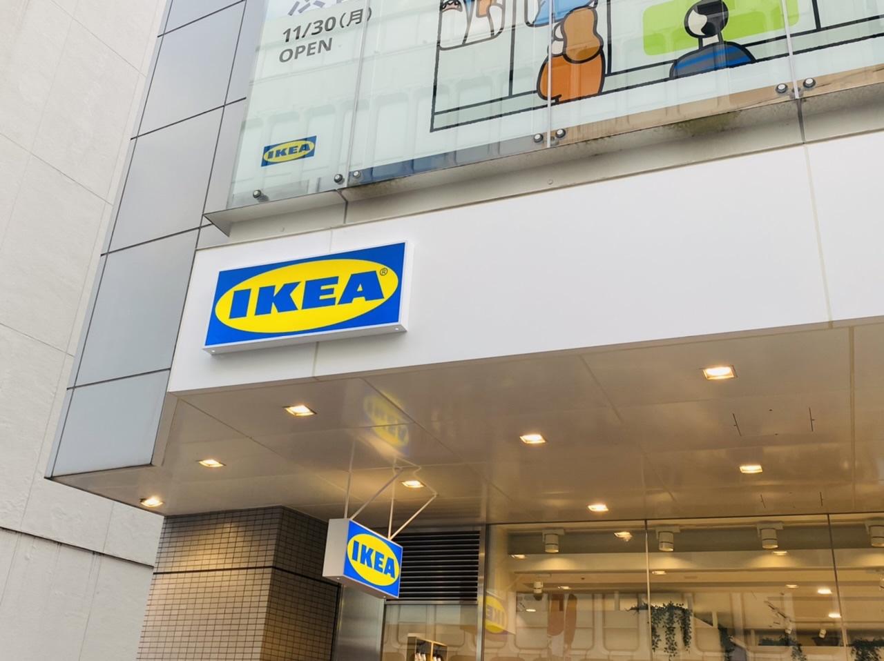 【IKEA渋谷】安すぎてヤバい!と大人気★コスパ最強《ベジドッグ》は絶対食べて♡_1