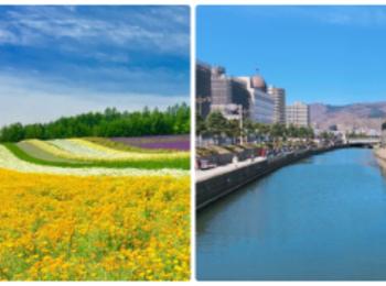 北海道女子旅特集 - インスタ映えスポットやカフェ、ご当地グルメなどおすすめ観光地まとめ
