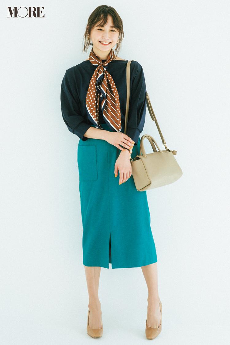 【今日のコーデ】新元号発表の日。ターコイズブルーのタイトスカートで気持ちも華やぐ月曜日 <鈴木友菜>_1