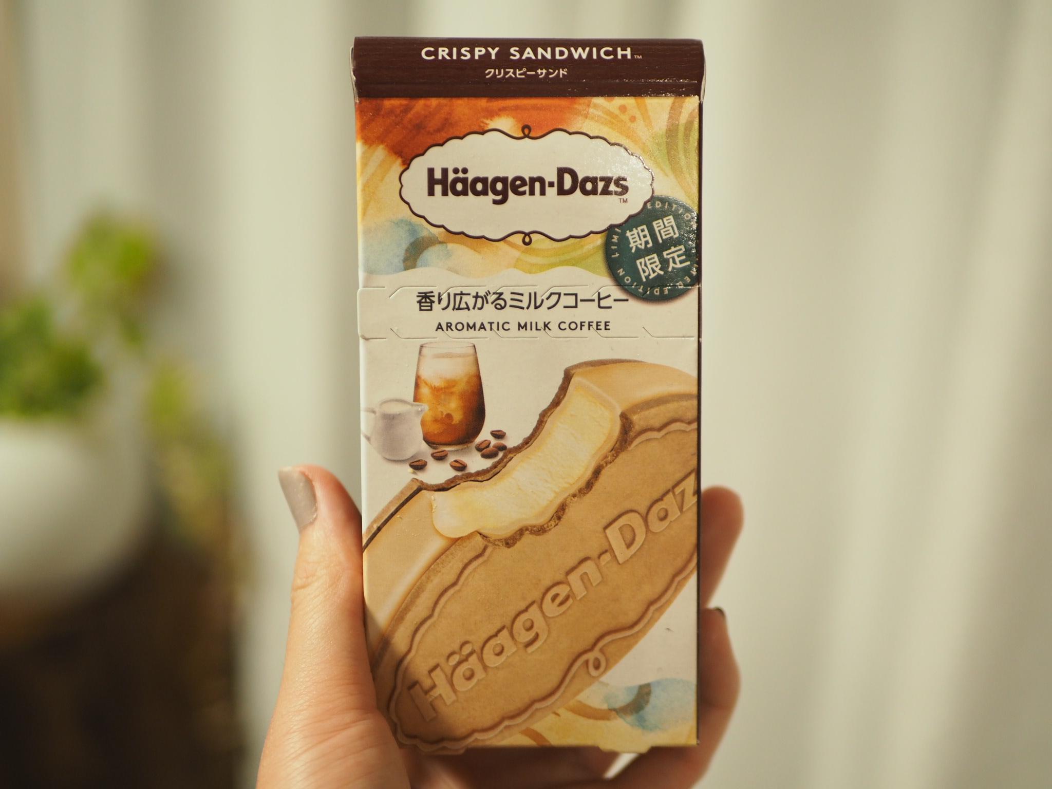 【ハーゲンダッツ新作】クリスピーサンドから《ミルクコーヒー》の新フレーバー❁*॰・_1