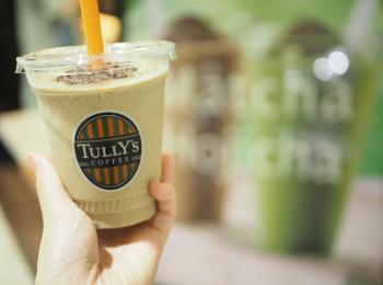 【TULLY'S COFFEE】濃厚フローズンドリンク「抹茶リスタ」&「ほうじ茶リスタ」が待望のレギュラーメニューに❤︎