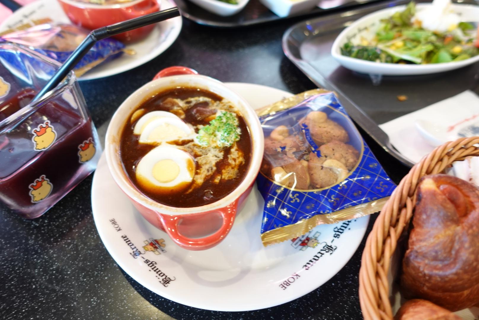 【神戸】ケーニヒスクローネのホテルでランチ!!パン食べ放題・ドリンク飲み放題でお得だった『くまポチ邸』_2