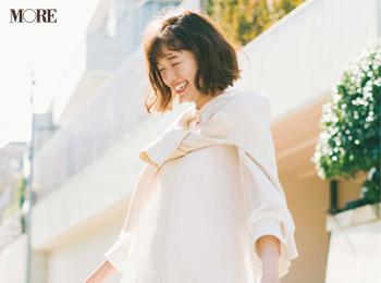 佐藤栞里のニコニコ笑顔&ルンルンな姿に癒される♡【モデルのオフショット】