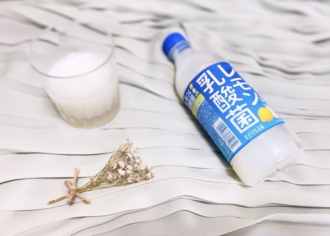 熱中症対策にぴったりなドリンク!GREEN DA KA RAレモン&乳酸菌♡_1
