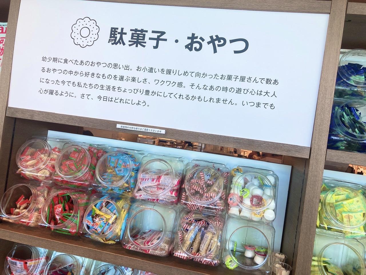 【渋谷でまったりするならココ!】TSUTAYA SHARE LOUNGEに行ってきた♡_4