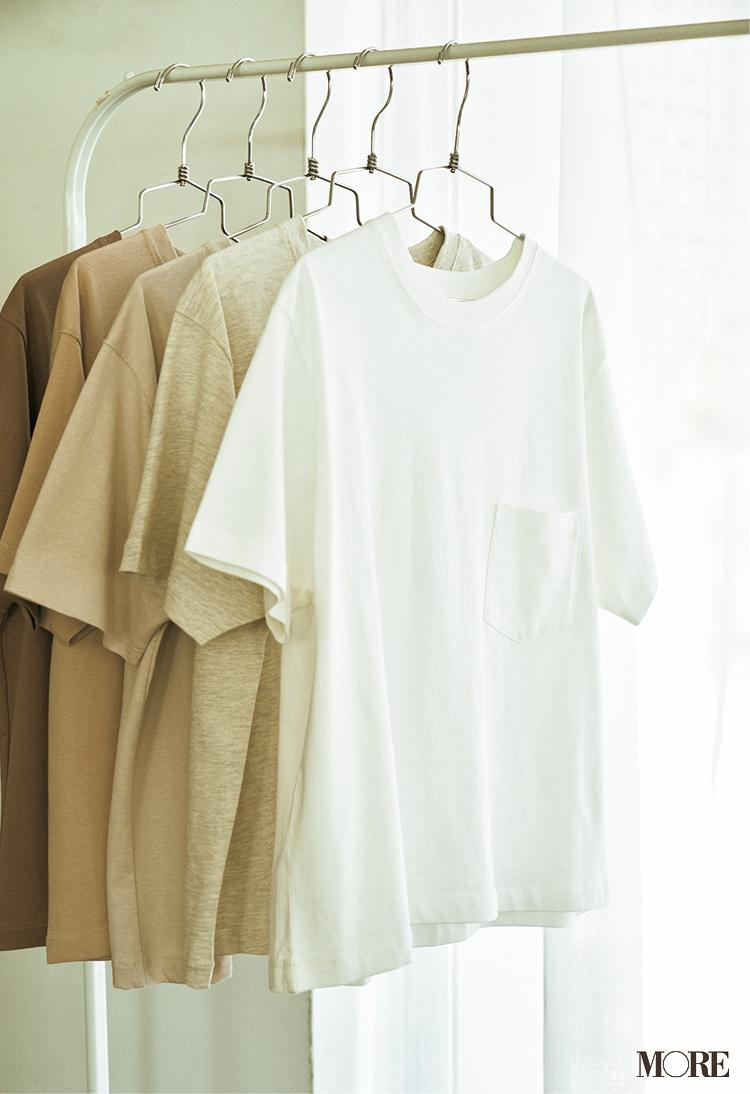 withコロナのファッション事情、『ユニクロ』『ZARA』のオンラインショップが人気!【働く20代の新しい日常】_5
