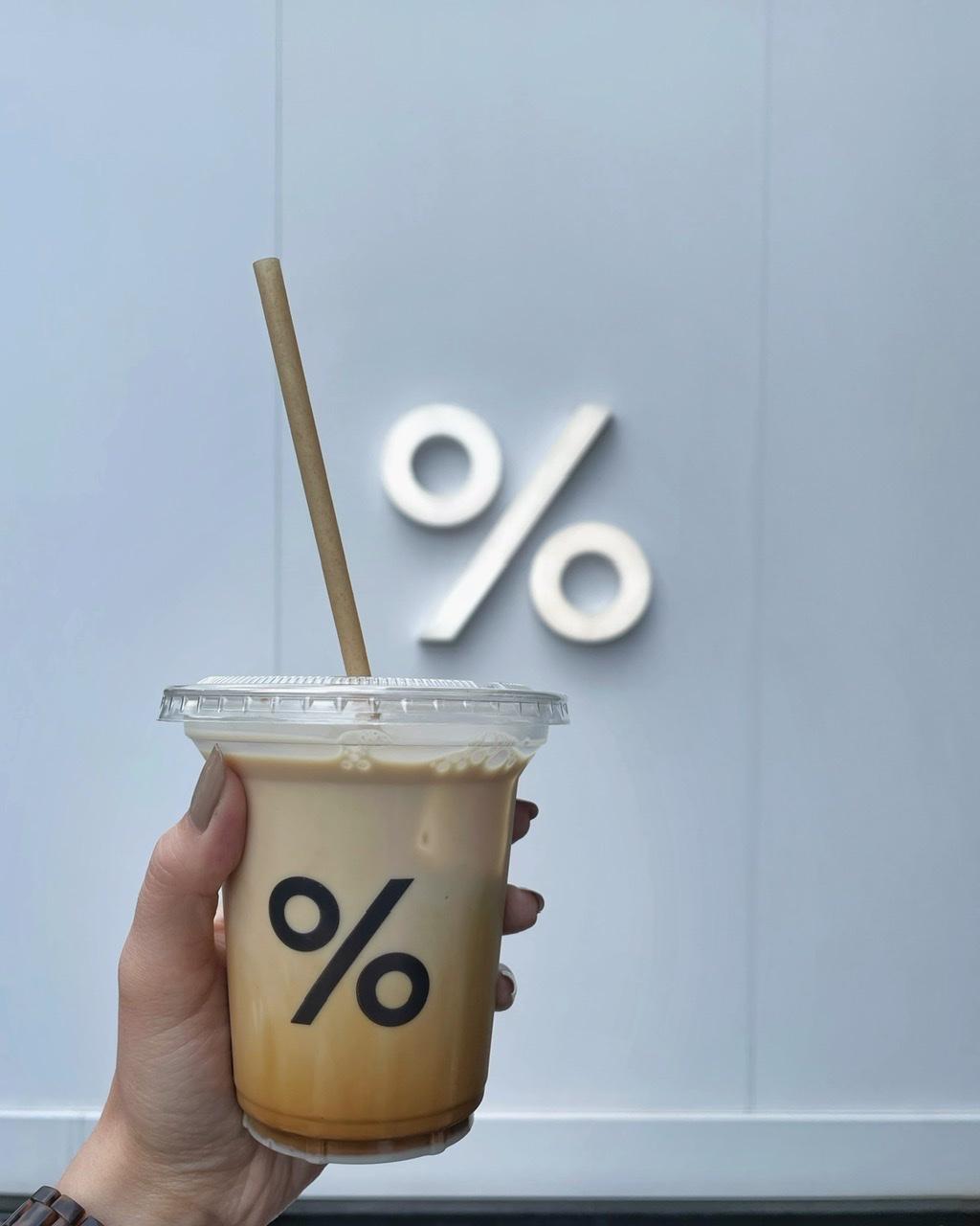 【北海道ドライブ】coffee_1