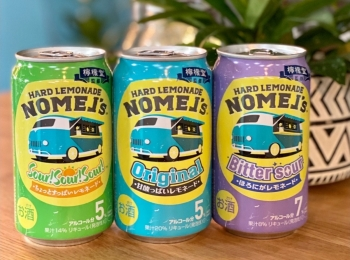 「檸檬堂」に次ぐ新ブランド「ノメルズ ハードレモネード」を飲んでみた! 超絶おいしい理由とは?