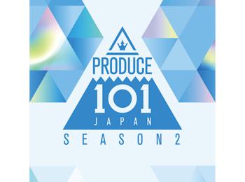 「INI」を生んだ『PRODUCE 101 JAPAN SEASON2』の楽曲がアルバムに!【おすすめ音楽】