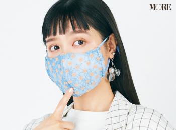 女医&美容プロがお答え!マスク由来のニキビ攻略法。 「乾燥」「ムレ」「こすれ」対策&リセット方法とは?